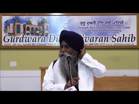 Katha Salok Mohalla Nauva Part 10 Bhai Pinderpal Singh Ji
