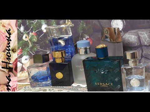 Мужские ароматы / Коллекция ароматов  / мои ароматы / мужские фавориты