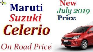 MARUTI SUZUKI CELERIO 2019 Price | All variants price 2019