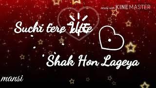 Hor Kedi Maa De Nal Gala Marda new song whatspp status guri