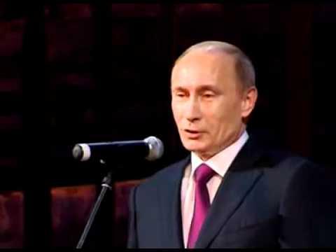 Путин о приключениях