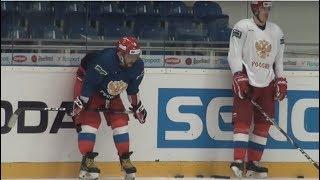 Первая тренировка Александра Овечкина в сборной России. Как это было