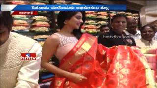 Heroine Regina Launches Shopping Mall in Adilabad | HMTV