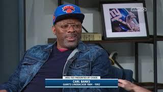 Carl Banks Discusses Giants' Picks of Daniel Jones & Dexter Lawrence | MSG 150