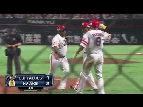 Jonrón 32 de Despaigne en la Liga Profesional de Japón