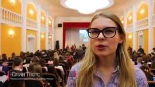 Всероссийская олимпиада по обществознанию