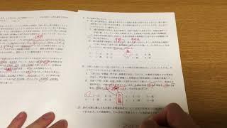 2学期中間試験解説 世界史B