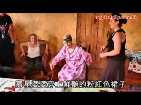 生於 1880年, 世界最老女人, 130歲
