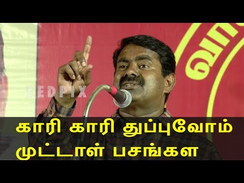"""seeman speech at rk nagar on vaiko and stalin seeman tamil live news, tamil news today, tamil, latest tamil news, redpix   tamil news today Naam Tamilar Katchi founder Seeman alleged that money and State machinery were being used in R.K. Nagar to thwart many candidates. Speaking at a public meeting at one of the crammed lanes on Friday,  Seeman asked what the Election Commission was doing despite multiple allegations of voter bribery happening every day. """"If people are asking for money to vote, shouldn't the system change? Why can't the EC and why isn't the EC using its powers?,"""" he asked. Mr. Seeman charged that the EC was toothless and was acting in an unfair manner. """"They (EC) initially gave permission for me to campaign in a locality today (Friday) till 5 p.m. They called me in the afternoon and said the permission has been cancelled saying that a Minister is going to campaign in the same place in the evening. The Minister was supposed to campaign in the morning but didn't turn up. So, why should my slot be cancelled for the Minister's failure to turn up at his allotted time? Finally, he didn't campaign in the evening too,"""" Mr. Seeman said.      For More tamil news, tamil news today, latest tamil news, kollywood news, kollywood tamil news Please Subscribe to red pix 24x7 https://goo.gl/bzRyDm red pix 24x7 is online tv news channel and a free online tv #rknagar #seemanspeech"""