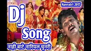 Nahi Bate Nariyal Chunari nahi Bate adhulphulwa are More Rama Mai Ke charaniya bhajaniya DJ remix Su