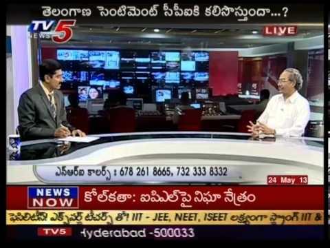 Azeez Pasha with Pravasandhra  - TV5