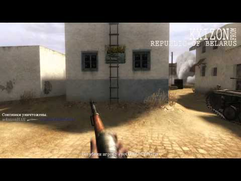 We Are Legacy Call of Duty 2 by ServuS