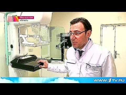 """Благотворительный центр диагностики женской онкологии """"Белая роза"""" открыт в ближайшем Подмосковье."""