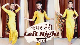 Kamar teri Left Right Hale | Dance | Ajay Hooda | left right hale Dance | Left Right hale song dance