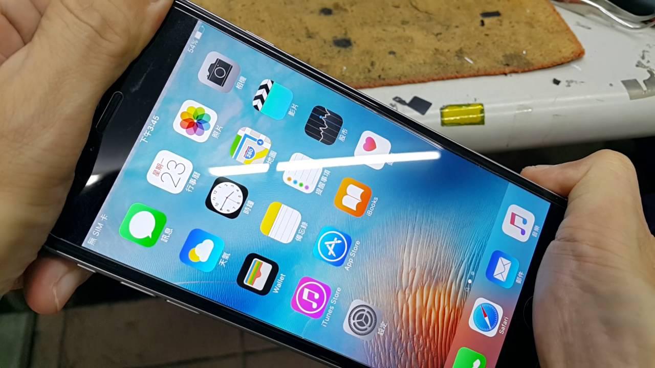Iphone 6 6+ plus 觸控亂跳 觸控不良 - YouTube