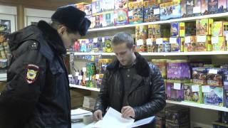 видео законодательство и пиротехника
