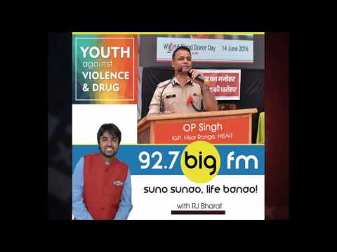 """Interview on """"Youth Against Violence & Drug"""" with RJ Bharat"""
