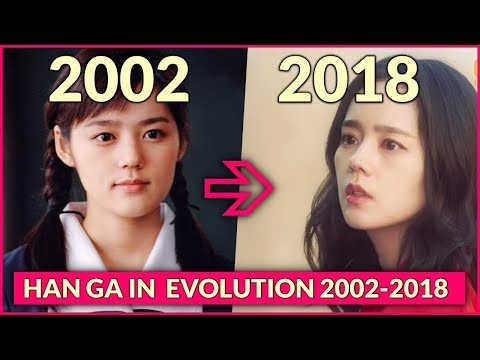 Mistress   HAN GA-IN   EVOLUTION 2002-2018