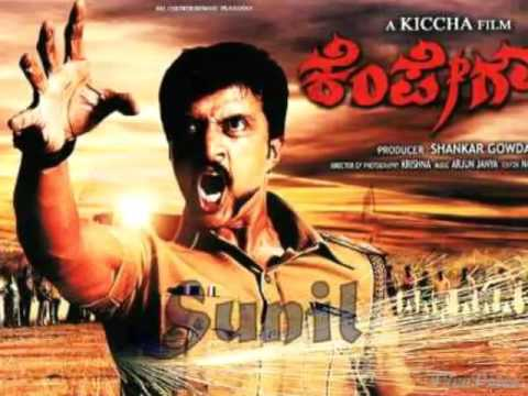 SUDEEP DIALOGUE IN  MUSIC MIX