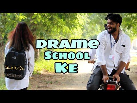 Drame School Ke   Vine   We Are One
