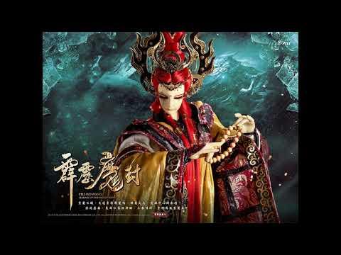 殺生劍(罪佛赦無心武曲)曲/編曲:黃建秦 - YouTube