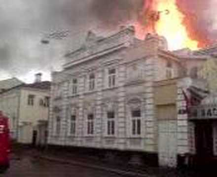 Пожар на Староконюшеном пер.