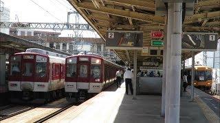 ラッシュ時間帯なのか!? 近鉄 大和西大寺 平日昼間の列車発着シーン集 (警笛付き)