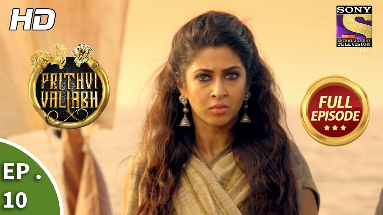 Download Prithvi Vallabh - Full Episode - Ep 10 - 18th February, 2018