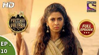 Prithvi Vallabh - Full Episode - Ep 10 - 18th February, 2018
