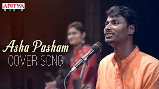 Asha Pasham Cover   Care Of Kancharapalem Movie