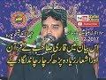 Qari Binyameen Abid Topic Seerat or Soorat. 05.11.2017. Zafar Okara