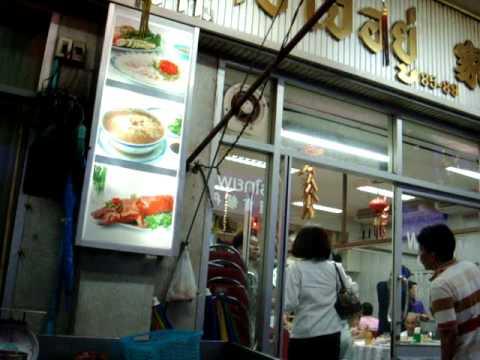 Chinese style roast suckling pig Bangkok