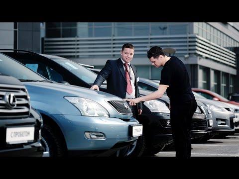 Продаете машину? Остерегайтесь мошенников в автосалонах б/у машин!