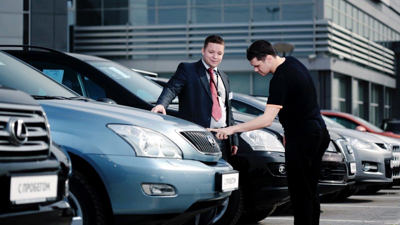 Как вернуть новый автомобиль в автосалон через 45 суток после покупки