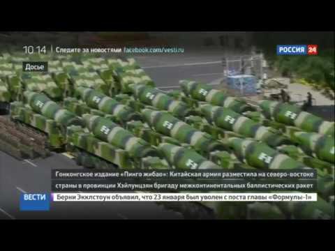 Китай разместил на границе с Россией межконтинентальные ракеты