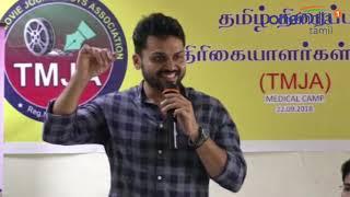 பத்திரிகையாளர்களை புகழந்து தள்ளிய நடிகர் கார்த்தி - Oneindia Tamil