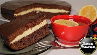 """Торт """"Прага"""". Простой Рецепт. Chocolate Cake """"Prague"""""""