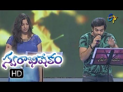 Nee Choopule Song | Sri Ramachandra,Geetha Madhuri Performance | Swarabhishekam | 18th Sept 2016