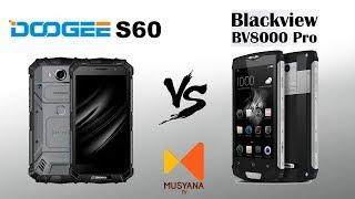 mostrando el Doogee s60 & Blackview BV8000 !!! Español
