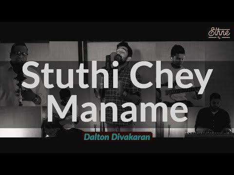 Sthuthi Chey Maname || Dalton Divakaran