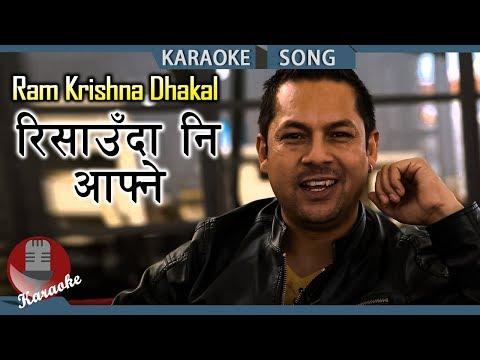 Risauda Ni Afnai | Ram Krishna Dhakal | Nepali Karaoke Song
