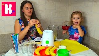 Катя и Люда сделали фруктовый коктейль