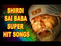 Sai Saranam Baba Saranam Ramu Shirdi Sai Baba Songs Sai Baba Bhakti Songs Full HD Video mp3