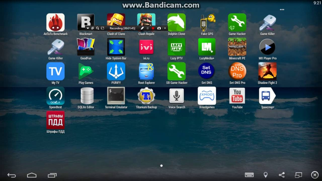 How To Download Bluestacks Premium w/ Root For Free!!