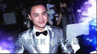 全能男神 明道 震撼精彩 2015 All-round male god Ming Dao (with subtitles)