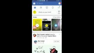 Watch me play Facebook