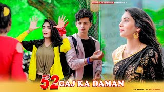 52 Gaj Ka Daman | Shree | Renuka Panwar | Latest Haryanvi Song 2020 | By Shree Khairwar