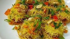 Sev Puri Recipe - Mumbai Street Food Chaat Recipe - How to make Sev Puri at Home/ सेव पूरी रेसिपी