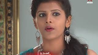 Karthika Deepam కార్తికదీపం Episode 19 6 Nov 17