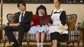 本田望結探偵役でドラマ初主演 このチャンネルの他の芸能動画はこちらか...
